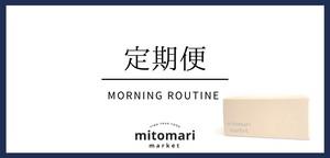 【朝食便 1ヶ月コース】フードトレーナー・みとまりがお届けするパーソナル・カルテと理想の朝食セット(送料込)