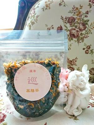 ストレスイライラ【巡】薬膳紅茶70㌘