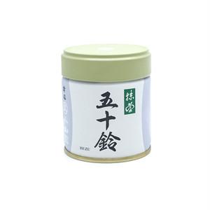 【宇治茶 抹茶】五十鈴(いすず)40g