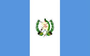 グアテマラ 200g