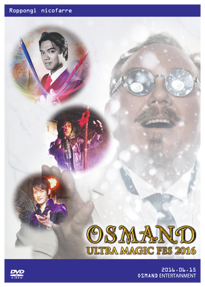 OSMAND ULTRA MAGIC FES 2016 DVD