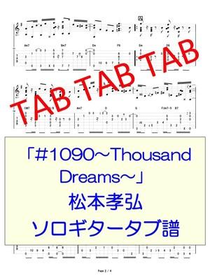 #1090〜Thousand Dreams〜/松本孝弘 ソロギタータブ譜