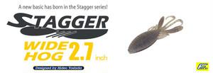 HIDE UP / スタッガーワイドホグ 2.7インチ