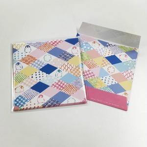 水彩和柄-スクエア封筒