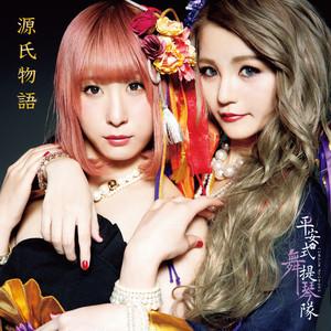 サイン入り CD+DVD「源氏物語」