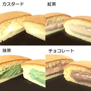 黄金井パフ5個セット(いろいろ)