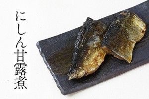 にしん甘露煮(真空パック)
