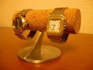 腕時計 飾る  男性用太い丸パイプ全面コルク貼り腕時計スタンド    ak-design