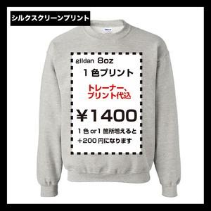 GILDAN ギルダン 8.0oz ヘビーブレンド クルーネックスウェットシャツ(裏起毛)(品番18000)