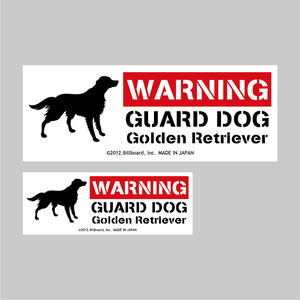 GUARD DOG Sticker [GoldenRetriever]