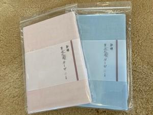 オーダーメイド枕専用カバー オリジナル レギュラーサイズ 和晒京ふたえガーゼ