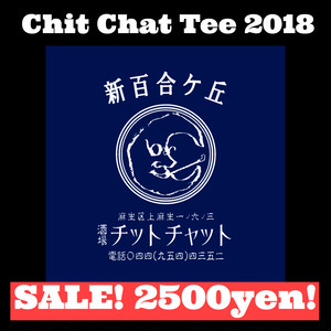 SALE!Chit Chat Tee2018