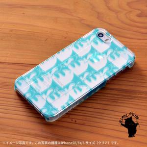 【限定色】アイフォンse ケース クリア iPhoneSE クリアケース キラキラ かわいい しろくま シロクマ 二人のプレゼント ブルー/Bitte Mitte!