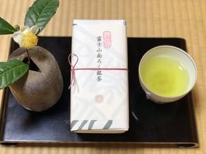 【茶缶セット(1商品につき1缶275円)】