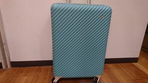 エーススーツケース「HaNT」