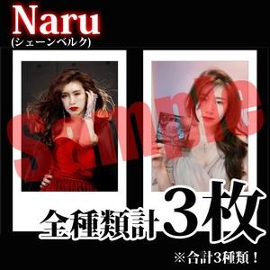 【チェキ・全種類計3枚】Naru(シェーンベルク)