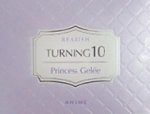リアリッシュ ターニング10 プリンセスジュレ(8回分・フェイスケアパック)【おススメ!】