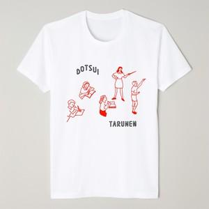 !!SALE!!勉強Tシャツ