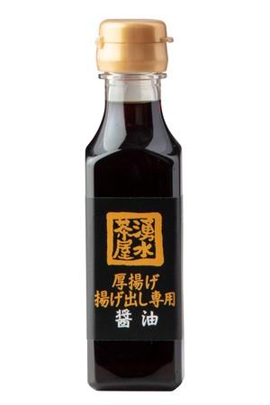 揚げ豆富専用醤油 (湧水茶屋)