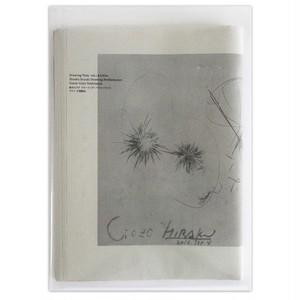 鈴木ヒラク / 通常版『Drawing Tube vol.01 Archive』 鈴木ヒラク:ドローイング・パフォーマンス/ゲスト:吉増剛造