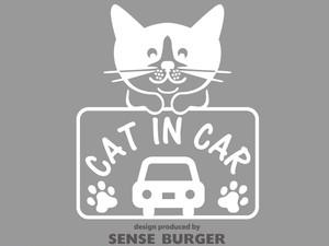 CAT IN CAR 猫乗ってます ステッカー シール デカール ネコ 猫 白猫 子猫 乗車中 CAT ON BOARD カッティングシート 車に貼れる 白 ホワイト【sti06311whi】