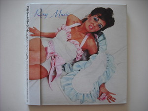 【CD】ROXY MUSIC / ROXY MUSIC