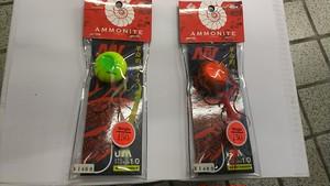 鯛ラバ アンモナイト 150g