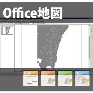 宮崎県のoffice地図データ