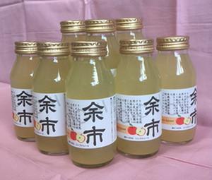 【送料無料】余市町清久果樹園オリジナルりんごジュース【10本セット】