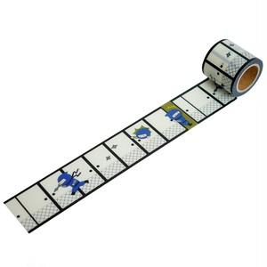 ニンジャ(45mm×5m巻)YJW-05 デザイン養生テープ