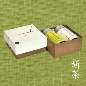 【新茶】大缶2本箱 八十八夜の茶/抹茶入玄米茶