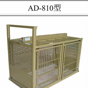 AD810型オーソドックスタイプ