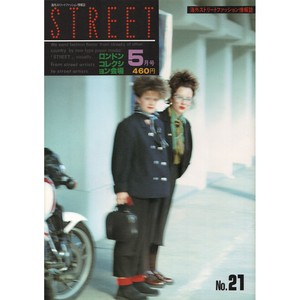 eBook- STREET magazine No.021 ( selling individually for trial )