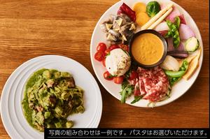 前菜+パスタセット1人前~(選べるパスタ)