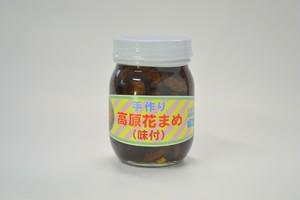 手作り高原花まめ(味付)