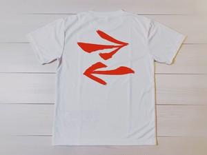 矢印Tシャツ(白)