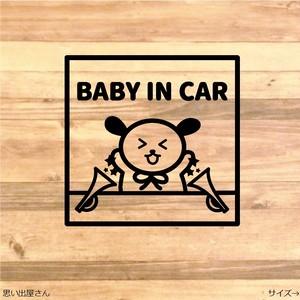 出産祝い・結婚祝いにも!パカーン!ワンちゃんでベビーインカーステッカーシール【baby in car 】