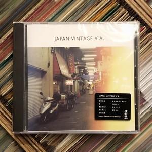 Japan Vintage V.A.、篠原良彰、田中ヤコブ、牧野ヨシ他参加 [新品CD]