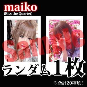【チェキ・ランダム1枚】maiko(Kiss the Quartet)