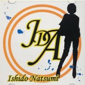 JDA(シングルCD)