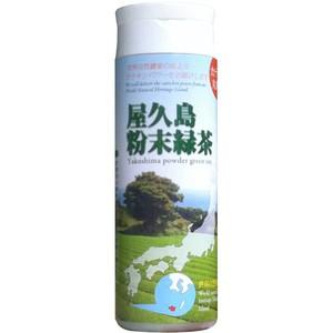 """《 私たちが作った""""粉末緑茶""""です 》屋久島自然栽培茶「パウダーティー」80g入りボトル 【無農薬・無化学肥料・無飛散農薬】"""