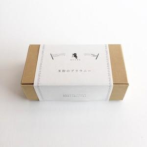 ☆ギフト☆ 米粉のブラウニー 6種詰め合わせ