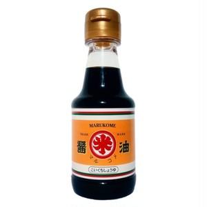 【期間限定】倉敷市学校給食用濃口醤油(150ml)