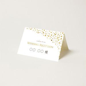 NC25【セミオーダー】結婚式/席札
