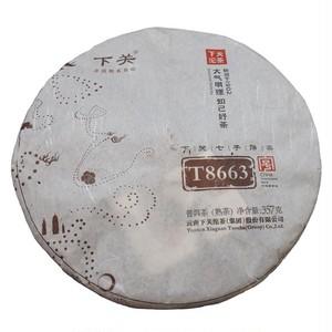 下関鉄瓶T8663七子餅 <2014年/熟>