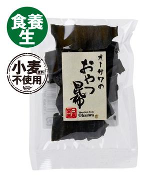 オーサワジャパン おやつ昆布 10g
