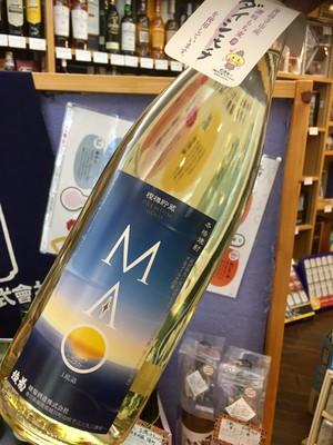 香川県【綾菊酒造】『綾菊 MAO(まお) 1800ml』