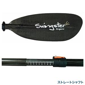 Emperor エンペラー カーボン・フォームコアブレード/カーボンシャフト(ストレートシャフト)