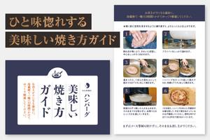 ひと味惚れハンバーグ 3枚【定期便】6か月コース