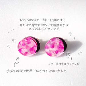 イヤリング/ haruno